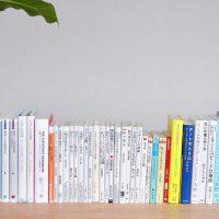 日本で売れてる本ベストセラー【ランキング50】
