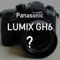 LUMIX GH6は8K動画記録!?願望を含め勝手気ままに予測!