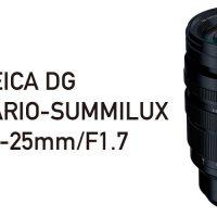 マイクロフォーサーズ究極のレンズ LEICA 10-25mm/F1.7がこの夏発売!